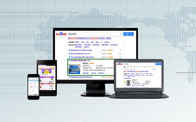 什么是H5网站制作方案?优势及应用解析