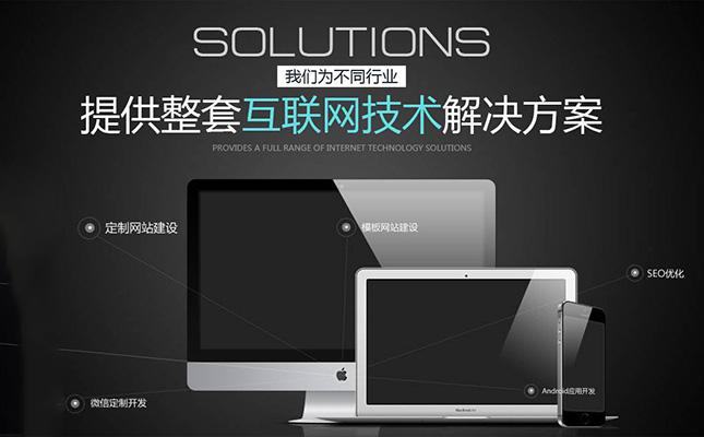 郑州网站制作价格网站详细报价参考标准