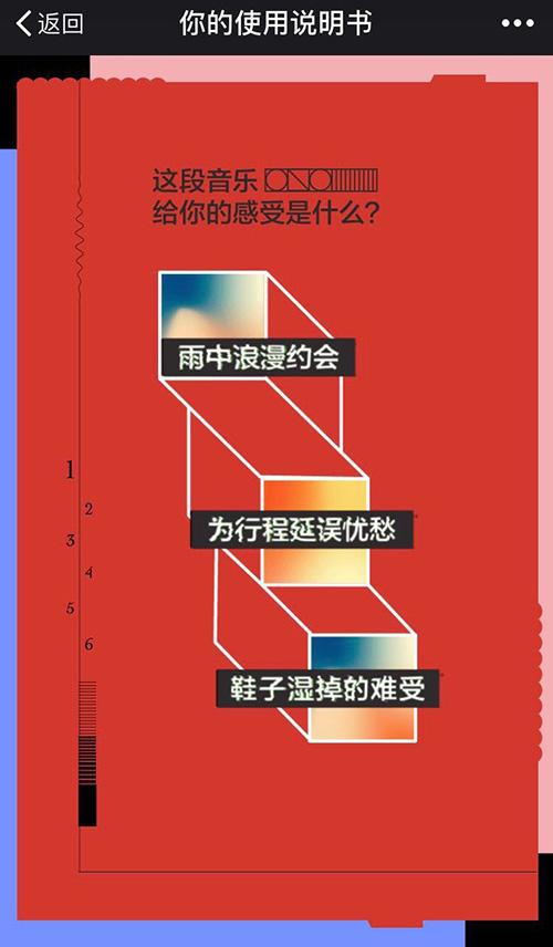 【最新】微信朋友圈营销10大成功经典案例