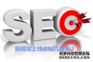 SEO外链优化来提升网站流量