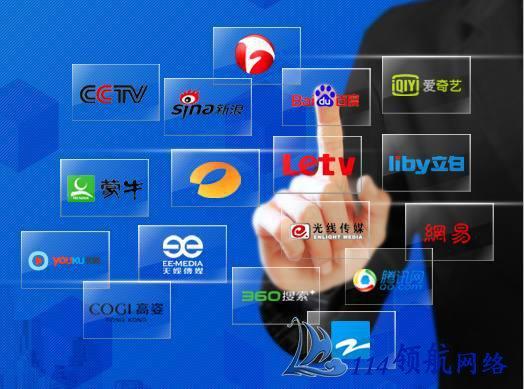 【网络营销专业】网络营销行业为什么这么火