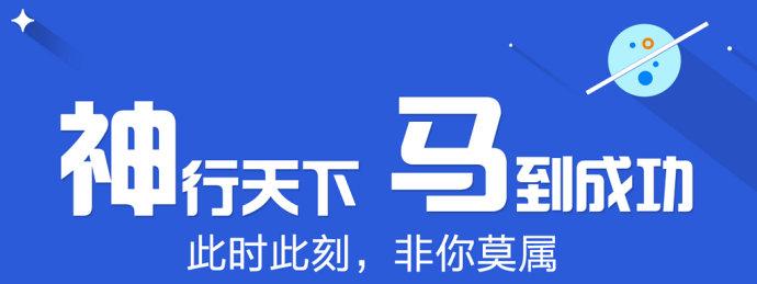 神马UC搜索推广竞价广告运营中心
