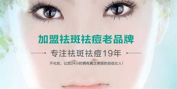 今日头条祛斑祛痘产品广告投放,效果怎么样?