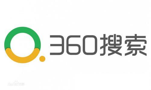 360搜索中URL如何设置?如何降低账户成本?